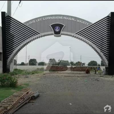 22 Marla Corner Residential  Plot For Sale Ideal Location State Life Block E