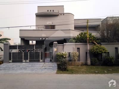 1 Kanal House For Sale In D Block Of Nfc Phase 1 Lahore
