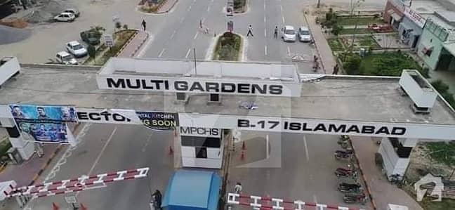 Plot File Available For Sale G Block Size 5 Marla In Multi Gardens B17 Islamabad