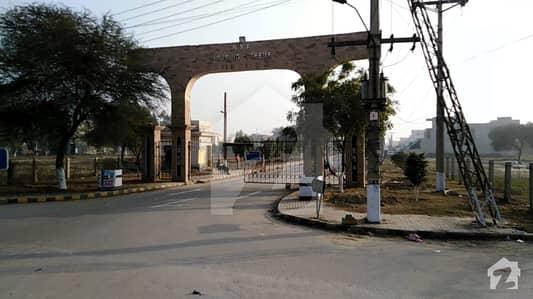 او پی ایف ہاؤسنگ سکیم لاہور میں 10 مرلہ رہائشی پلاٹ 66 لاکھ میں برائے فروخت۔