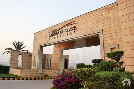 Bahria Enclave Islamabad - Plot File For Sale