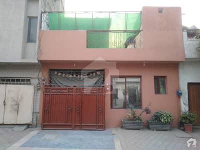 ٹاؤن شپ ۔ سیکٹر اے2 ٹاؤن شپ لاہور میں 4 کمروں کا 5 مرلہ مکان 1 کروڑ میں برائے فروخت۔