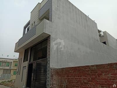 گلشن کالونی گجرات میں 5 کمروں کا 5 مرلہ مکان 1 کروڑ میں برائے فروخت۔
