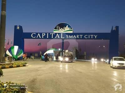 5 Marla Plot On 3 Year Installment Plan