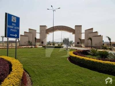 ڈی ایچ اے 11 رہبر فیز 4 ڈی ایچ اے 11 رہبر لاہور میں 5 مرلہ پلاٹ فائل 24 لاکھ میں برائے فروخت۔