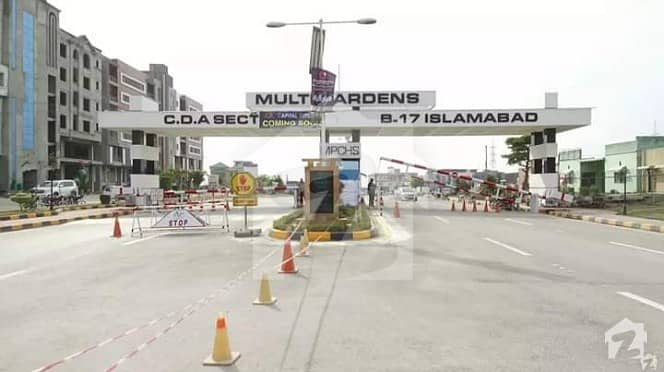 بی ۔ 17 اسلام آباد میں 5 مرلہ پلاٹ فائل 6.85 لاکھ میں برائے فروخت۔