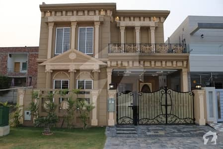 7 Marla Brand New House For Sale In Dha Lahore