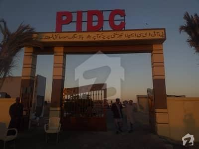 PIDC society