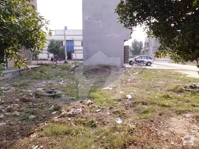 2 Marla Commercial Plot For Sale In H Block Of Canal Garden Lahore