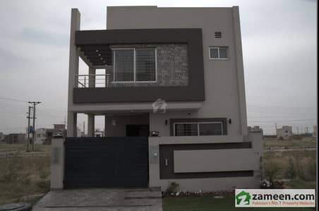 5 Marla Outstanding Modern And Beautiful House Is Available For Sale In H Block DHA Rahber