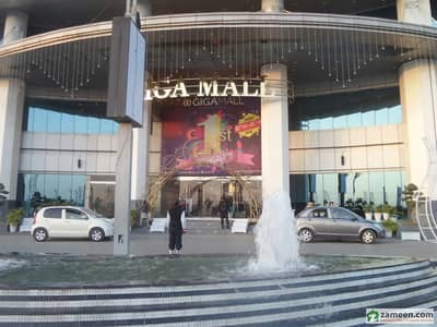 Office Is Available On 5th Floor Of Giga Mall