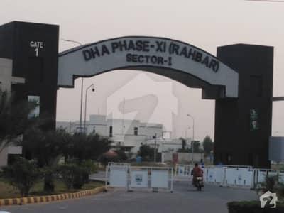 ڈی ایچ اے 11 رہبر فیز 1 - بلاک اے ڈی ایچ اے 11 رہبر فیز 1 ڈی ایچ اے 11 رہبر لاہور میں 10 مرلہ رہائشی پلاٹ 96.5 لاکھ میں برائے فروخت۔