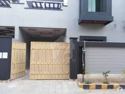 5 Marla House For Rent Shalimar Colony