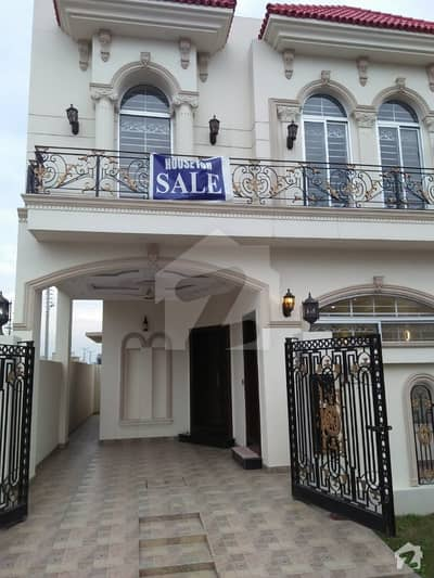 5 Marla House For Sale In Dha 11 Rahbar Phase 2 Lahore