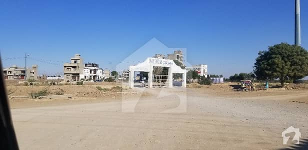 Plot On 120 Sq Yard For Best Future Investment