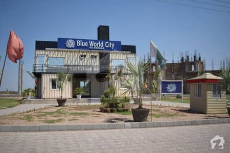 8 Marla Residential Plot File Is Available On Installment In Blue World City Rawalpindi