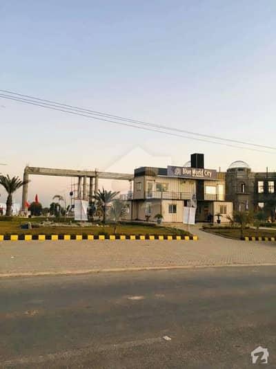 8 Marla plot avaliable for Sale in Blueworld city Islamabad