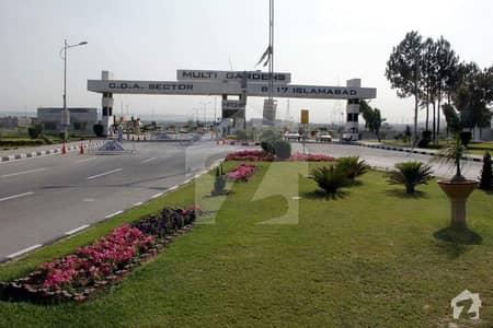 ایم پی سی ایچ ایس ۔ بلاک ایف ایم پی سی ایچ ایس ۔ ملٹی گارڈنز بی ۔ 17 اسلام آباد میں 5 مرلہ رہائشی پلاٹ 35 لاکھ میں برائے فروخت۔
