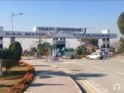 ایم پی سی ایچ ایس ۔ ملٹی گارڈنز بی ۔ 17 اسلام آباد میں 8 مرلہ رہائشی پلاٹ 78 لاکھ میں برائے فروخت۔