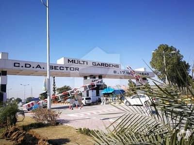 ایم پی سی ایچ ایس - بلاک ڈی ایم پی سی ایچ ایس ۔ ملٹی گارڈنز بی ۔ 17 اسلام آباد میں 8 مرلہ رہائشی پلاٹ 48 لاکھ میں برائے فروخت۔