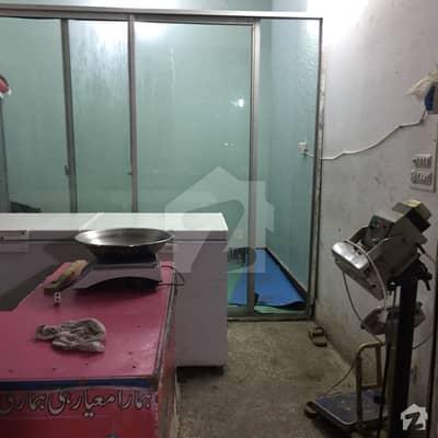 Corner Shop For Sale At I-9 Markaz