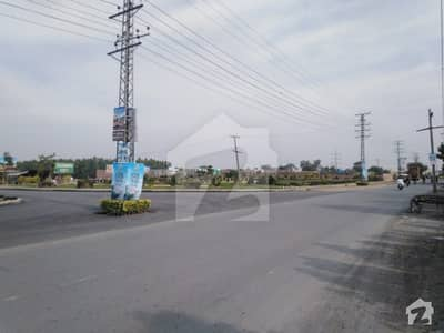 5 Marla Commercial Plot On Easy Installments