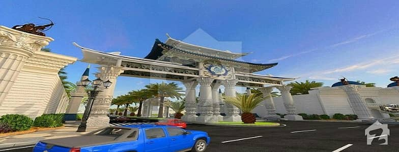 Blue World City - Plot File Is Available For Sale