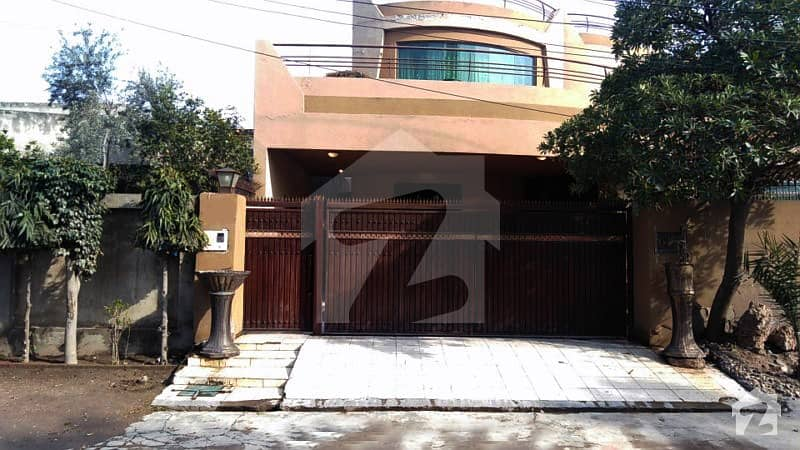 1 Kanal House For Sale In C Block Of PIA Housing Scheme Lahore