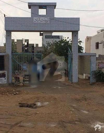 زینت آباد سکیم 33 کراچی میں 16 مرلہ رہائشی پلاٹ 1.65 کروڑ میں برائے فروخت۔