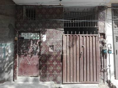 گرین ٹاؤن لاہور میں 3 کمروں کا 2 مرلہ مکان 45 لاکھ میں برائے فروخت۔