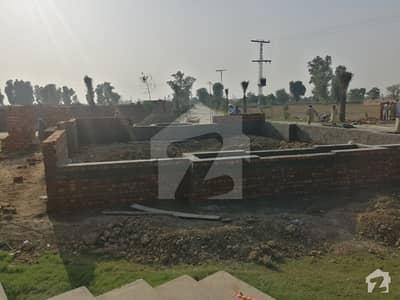 بیدیاں روڈ لاہور میں 2 کنال زرعی زمین 55 لاکھ میں برائے فروخت۔