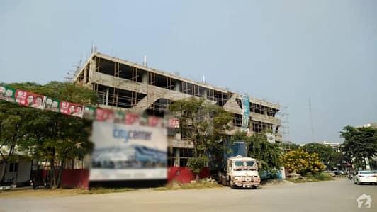 آئی ۔ 8 مرکز آئی ۔ 8 اسلام آباد میں 4 مرلہ دفتر 3.55 کروڑ میں برائے فروخت۔