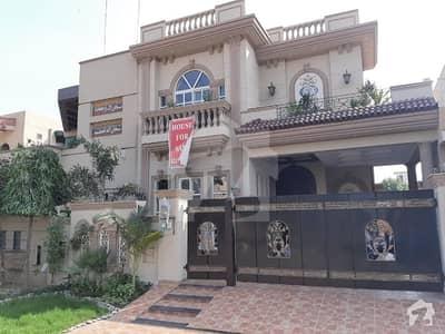 ڈی ایچ اے فیز 8 ڈیفنس (ڈی ایچ اے) لاہور میں 4 کمروں کا 10 مرلہ مکان 2.5 کروڑ میں برائے فروخت۔