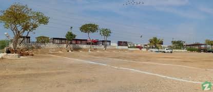 Abid Town