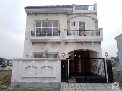 5 Marla House For Sale In A Block Of Central Park Lahore