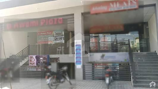 Flat Available For Sale At Adiala Road