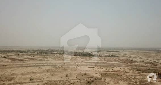 5 Marla Plot for Sale in DHA Phase 9 Prism Lahore