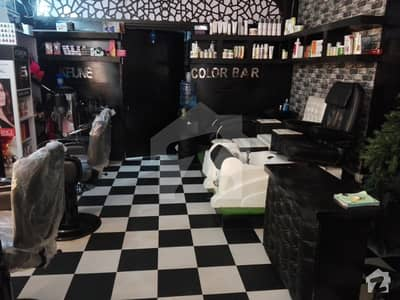 Running business of beauty saloon for sale