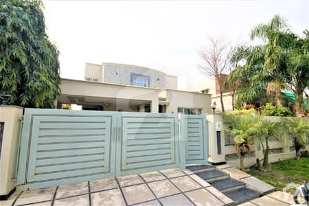 Full Basement One Kanal Slightly Used House For Rent In DHA Phase 4