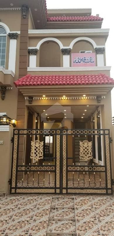 لیک سٹی - سیکٹر M7 - بلاک ڈی لیک سٹی ۔ سیکٹرایم ۔ 7 لیک سٹی رائیونڈ روڈ لاہور میں 4 کمروں کا 5 مرلہ مکان 1.25 کروڑ میں برائے فروخت۔