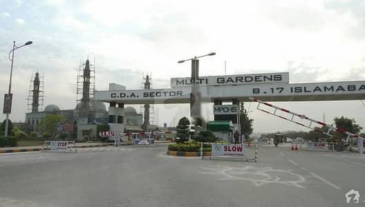 ایم پی سی ایچ ایس - بلاک سی ایم پی سی ایچ ایس ۔ ملٹی گارڈنز بی ۔ 17 اسلام آباد میں 1 کنال رہائشی پلاٹ 86 لاکھ میں برائے فروخت۔