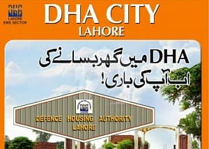 Dha City Phase 13 Plot File is availbale For Sale Beautiful Location Best Investment Time