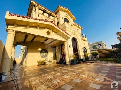 ڈی ایچ اے فیز 6 - بلاک بی فیز 6 ڈیفنس (ڈی ایچ اے) لاہور میں 3 کمروں کا 1 کنال مکان 6.75 کروڑ میں برائے فروخت۔