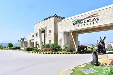 بحریہ انکلیو بحریہ ٹاؤن اسلام آباد میں 8 مرلہ کمرشل پلاٹ 3.25 کروڑ میں برائے فروخت۔