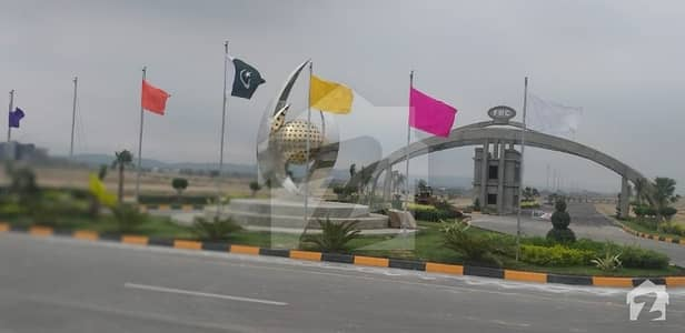 فیصل مارگلہ سٹی بی ۔ 17 اسلام آباد میں 6 مرلہ رہائشی پلاٹ 30 لاکھ میں برائے فروخت۔