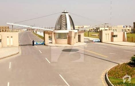 Ahmed Associates Offers 8 Marla Plot In Block J