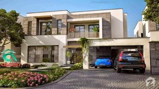 7 Marla Designer House For Sale On Easy Installments