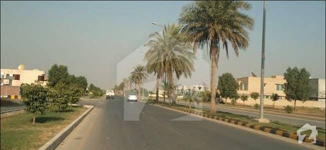 ڈی ایچ اے فیز 7 - بلاک وائے فیز 7 ڈیفنس (ڈی ایچ اے) لاہور میں 6 کنال رہائشی پلاٹ 1.3 کروڑ میں برائے فروخت۔