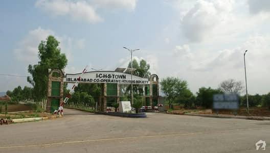 آئی سی ایچ ایس ٹاون ۔ فیز 1 اسلام آباد کوآپریٹو ہاؤسنگ فتح جنگ روڈ اسلام آباد میں 5 مرلہ رہائشی پلاٹ 6.9 لاکھ میں برائے فروخت۔