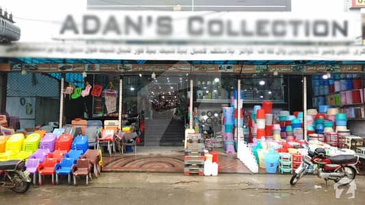 24 Marla Commercial Building For Sale On Allama Iqbal Main Boulevard Lahore
